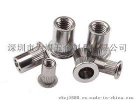 M4沉头拉铆螺母  不锈钢/碳钢 拉铆螺母GB/T17880