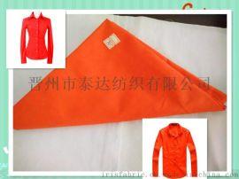 河北t/c50/50涤棉府绸混纺服装面料梭织面料服装里料的确良布平纹橘黄色衬衣面料
