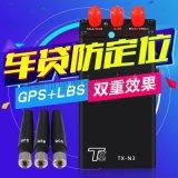 持攜帶型GPS干擾器 2G信號遮罩器 防定位跟蹤器 GPS型號遮罩器