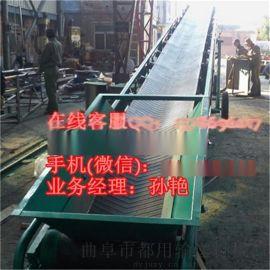 移动式双向升降输送机 带式自动送料机