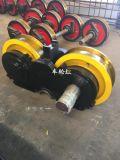 起重机车轮组|直径700双边车轮组|主动车轮组|天车驱动行车轮|轨道车轮组|台车轮组|车轮组价格|亚重