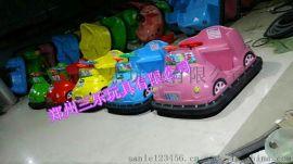 廣東廣州經營兒童碰碰車讓您賺錢停不下來