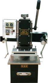 手动烫金机压力半自动烫金机专业蛋糕盒烫挂历台历吊牌月历烫金机