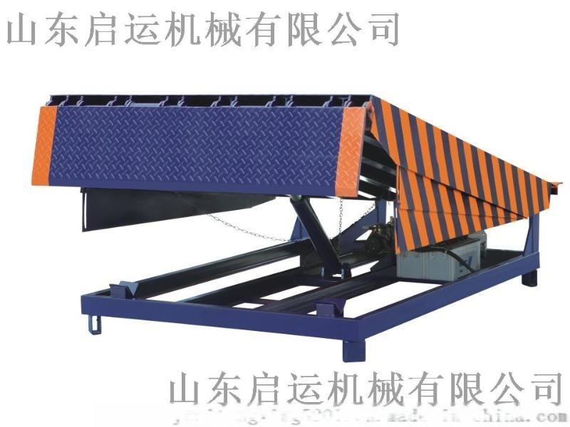 固定登车桥 固定式液压装卸货平台斜坡桥集装箱叉车过桥仓储装卸
