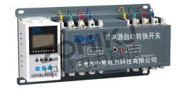 400A智能双电源自动转换开关中慧电力科技