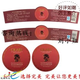 专业定制生产各类卷筒标签 酒标 酒包装 不干胶标签 纸类标签
