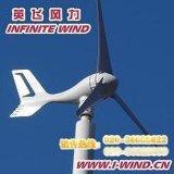 300W 12V/24V 风力发电机厂家