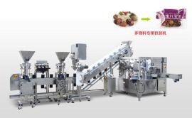 多物料混合包装机、多物料包装生产线产品**