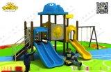 通化组合滑梯厂家 组合滑梯价格 沈阳澳尔特品牌幼儿园设施