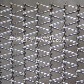 鑫星牌不锈钢网带物料输送网带耐腐蚀高强度