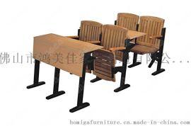 會議培訓實木桌椅,實木會議培訓桌椅鴻美佳供應