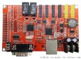 深圳厂家车牌识别显示屏LED卡|车牌识别语音系统|停车场显示屏
