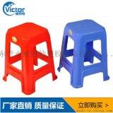 东莞塑料凳子 成人塑料凳 加厚塑料圆凳简易家用会议室专用