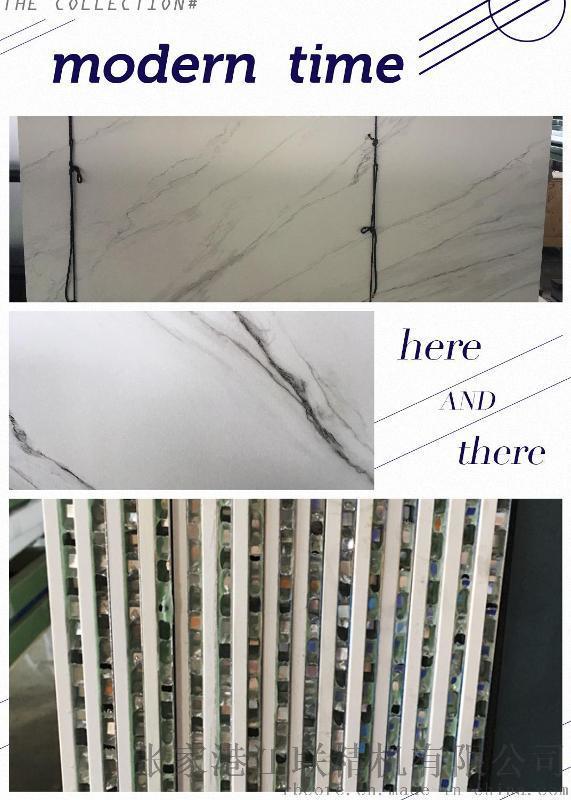 厂家直销铝蜂窝板墙板系统 建筑幕墙装饰材料