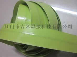 双电机热风防水拉链机(JM-9)防水拉链机 差数防水拉链焊接机