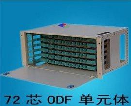 72芯/48芯ODF单元箱配线箱光交接箱 光纤配线架