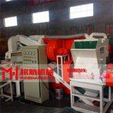小型乾式銅米機廠家 600型銅線粉碎分選機設備 新式網線取銅設備