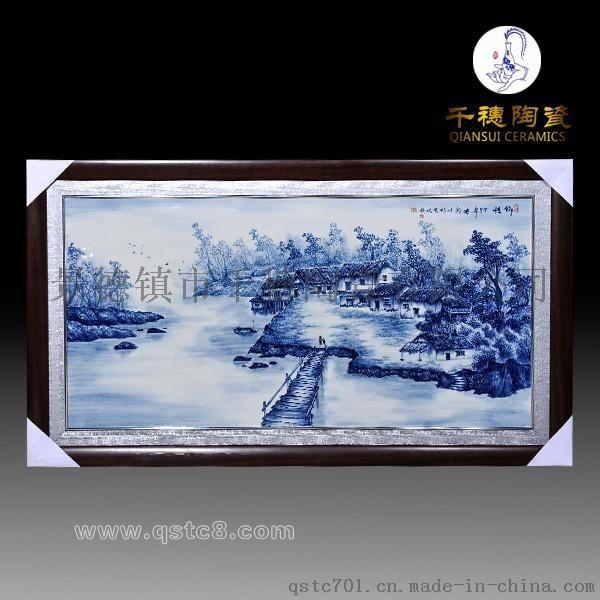 客廳擺件瓷板畫價格_瓷板畫掛畫價格景德鎮