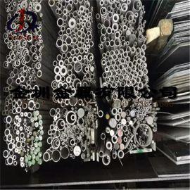 国标6061T6铝管 原装超硬LY12合金铝管
