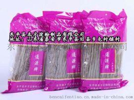 辽宁纯红薯粉条多少钱一斤