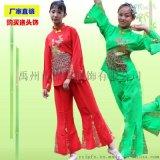 新款女秧歌舞表演服 舞蹈演出服装 孔雀亮片演出服 扇子舞表演服
