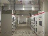 母線槽驗收方法及標準 河南曼德西母線專業廠家