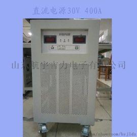 航宇吉力400a100v直流稳压电源可调电压电流可编程