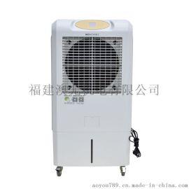 澳尤生產批發移動冷風機  移動式環保空調