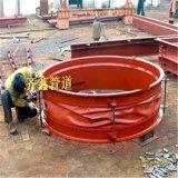 织物补偿器 金属补偿器的区别,生产厂家齐鑫管道