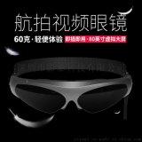 监控眼镜 FPV眼镜 航模眼镜 视频眼镜 头戴显示器 AV接口 影泰922A