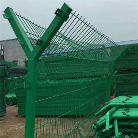 厂家直销 监狱护栏 机场围栏 防爬围栏 可定制