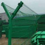 廠家直銷 監獄護欄 機場圍欄 防爬圍欄 可定制