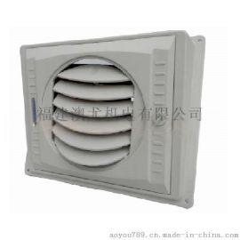 龙鹏  S813+  环保空调专用风口  蒸发式冷风机风口