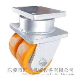 腳輪訂做 超重型萬向輪 鐵心聚氨酯腳輪