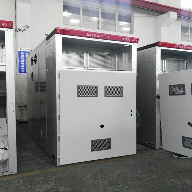 供应KYN61-40.5高压进线柜 高压成套配电柜 施耐德高压柜