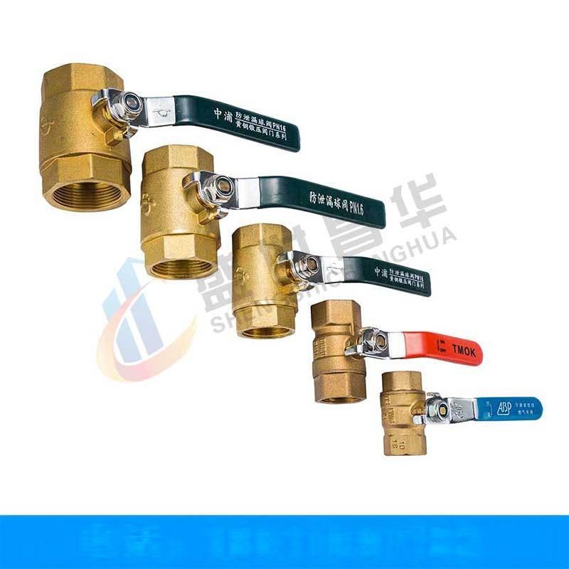 厂家直销DN15/DN20全系列燃气专用铜球阀