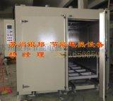 承重型变压器烘箱 变压器固化烘箱 轨道式变压器烘箱