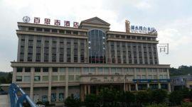 广州到天津物流专线_广州至天津货运公司