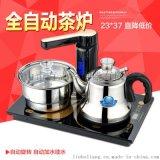 厂家直销智能四合一电磁炉烧水壶电茶炉快速自动上水茶具茶道配件