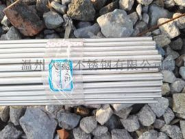TP316L不锈钢无缝管114*6不锈钢圆管