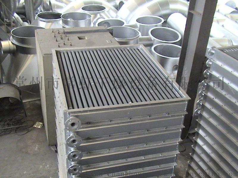蒸汽散热器