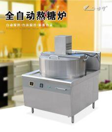 方宁自动搅伴熬糖机 自动电磁熬糖炉熬糖锅  糖果机械
