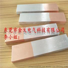 导电率优良铜铝过渡板,铜铝过渡接线排,铜铝过渡导电板焊接工艺
