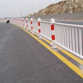 厂家直销PVC市政道路护栏 道路隔离护栏