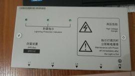 深圳艾默生电力防雷产品SPD12Z防雷器D级防雷