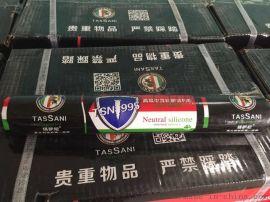 塔萨尼软支995中性硅酮结构胶