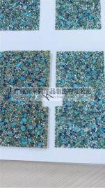 2017新品萊茵石鑽布貼片 綠松石米珠背膠化妝品盒貼片 尺寸定製打樣生產