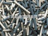 SDG吸附劑 幹式酸氣吸附劑 SDG酸性吸附劑活性炭 DBS酸氣吸附劑