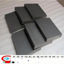 日本共立G3 G5 TB6硬质合金钨钢KD20 KD30 KD40板料 圆棒定制尺寸
