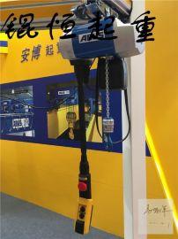 安博环链电动葫芦,起重量500公斤